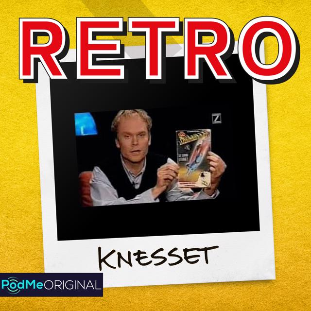 Knesset - 90-talets coolaste tv-program